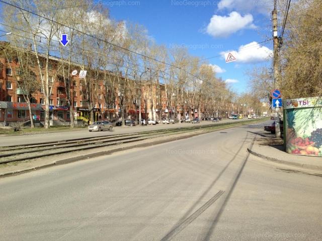 Адрес(а) на фотографии: Техническая улица, 41, 45, Екатеринбург