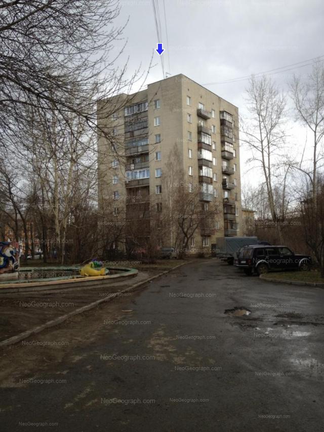 Адрес(а) на фотографии: улица Миномётчиков, 40а, Екатеринбург