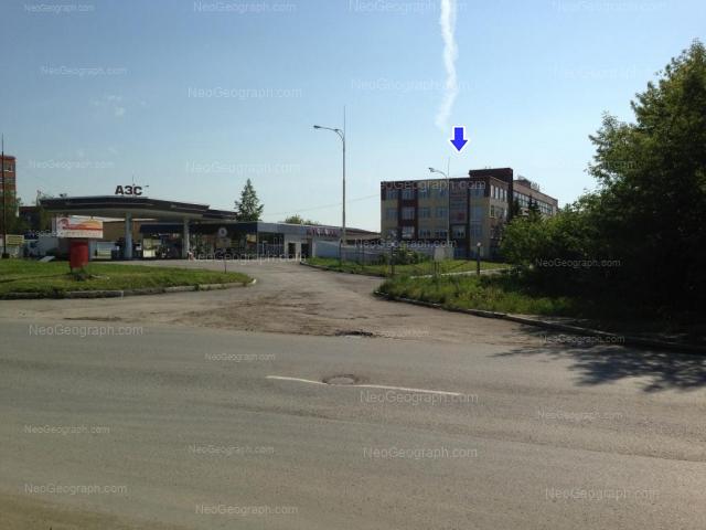 Address(es) on photo: Uchiteley street, 30, 30а, Yekaterinburg