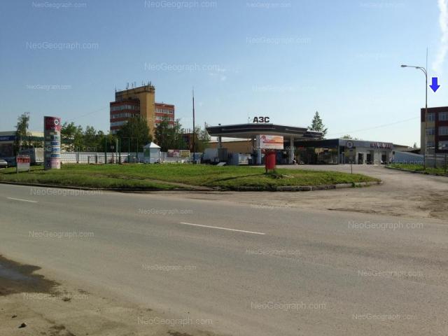 Address(es) on photo: Uchiteley street, 30, 30а, 32, Yekaterinburg