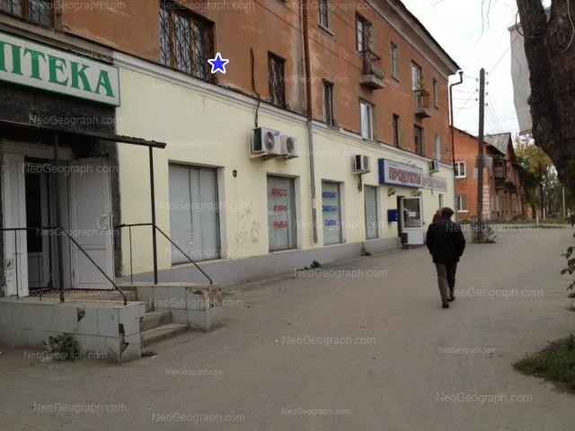 Адрес(а) на фотографии: Артинская улица, 30, 34, Екатеринбург