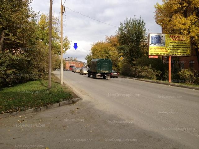 Адрес(а) на фотографии: Артинская улица, 34, Екатеринбург