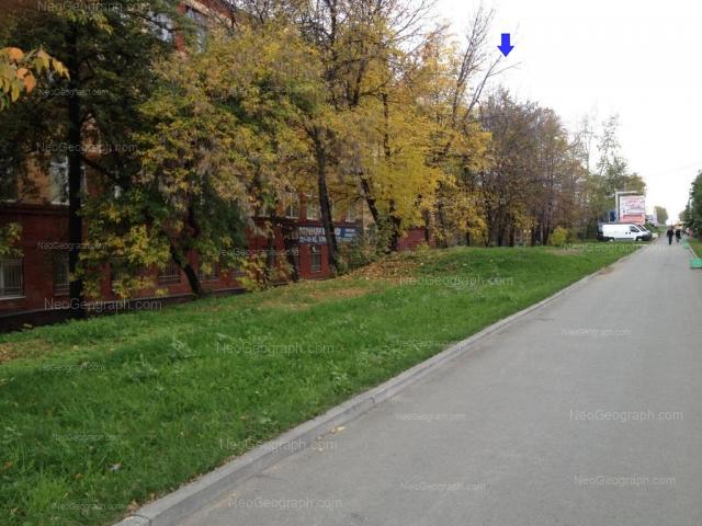 Адрес(а) на фотографии: проспект Космонавтов, 11, 11Д, Екатеринбург