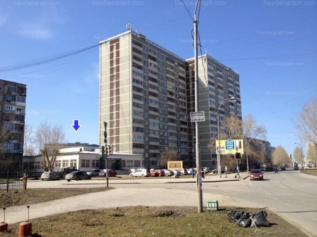 Адрес(а) на фотографии: улица Софьи Перовской, 119, Екатеринбург