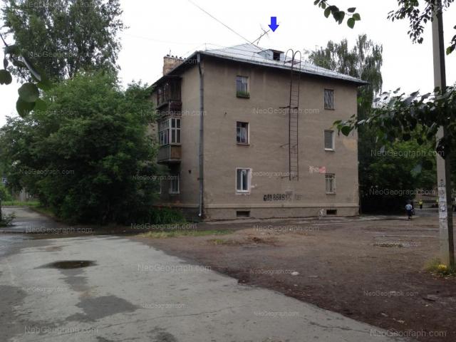 Адрес(а) на фотографии: улица Народного Фронта, 66, Екатеринбург