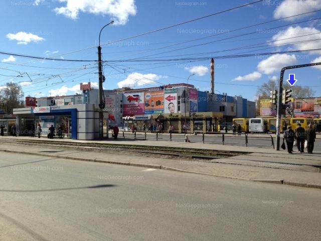 Адрес(а) на фотографии: Техническая улица, 37, 39, Екатеринбург