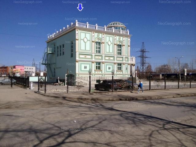 Адрес(а) на фотографии: улица Пехотинцев, 25, Екатеринбург