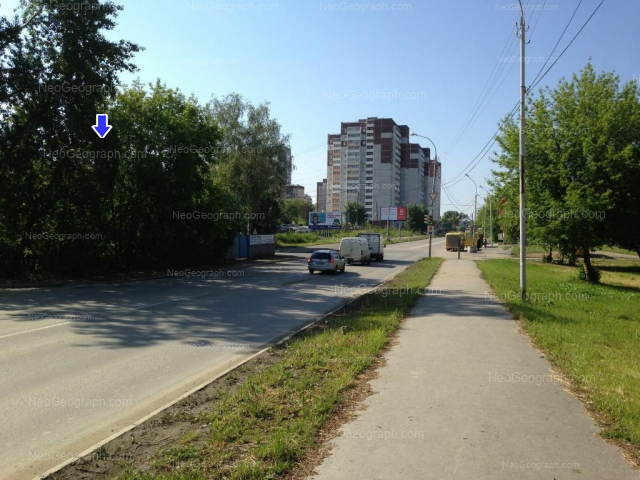 Адрес(а) на фотографии: улица Вилонова, 9, Екатеринбург
