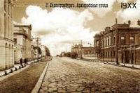 Photo of old buildings. Early of XXth century. The view to Arhiereiskaya Street. Yekaterinburg, Russia