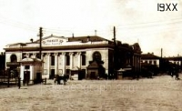 Old photographs of Yekaterinburg city. The first city cinema theatre Coliseum. Author: Metenkov V. L., early XXth century, Russia