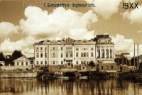 Photos of old Yekaterinburg. The Sevastianov's House. This photo was taken by Metenkov V. L. in early of XXth century. Russia