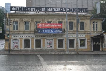 Старые дома Екатеринбурга. Дом Метенкова. Фотография сделана в 2013 году
