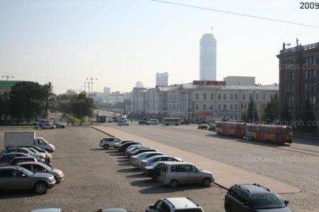 Историческая часть города Екатеринбурга, площадь 1905 года, снимок 2009 года, Россия - Неогеограф