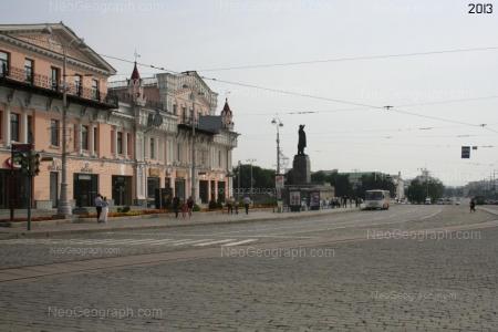 Вид на проспект Ленина и площадь 1905 года в 2013 году. Автор фотографии - В. В. Фомин