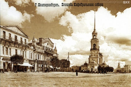 Вид на Кафедральную площадь Екатеринбурга в начале XX века. Автор фото В. Л Метенков